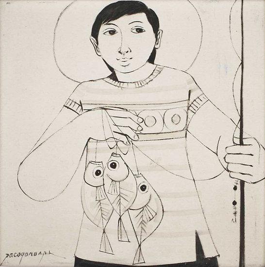 "Fisherman - Francisco ""Paco"" Gorospe"