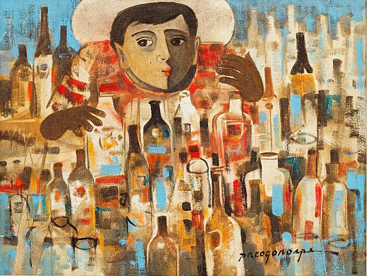 """Alcohol - Francisco """"Paco"""" Gorospe"""