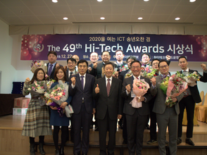 Held the 'Hi-Tech Awards'…Awarded in 12 categories including Big Data, Cloud, AI, and Security