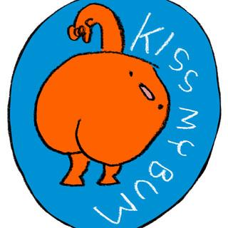 kiss_my_bum.jpg