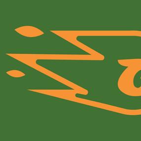 Georgetown Brewing logo rebrand