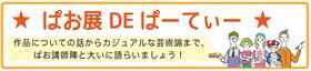 スクリーンショット 2015-11-05 16.59.38.png