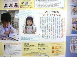 2010秋ママンペール1.jpg