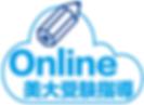 スクリーンショット 2020-06-26 16.20.08のコピー.png