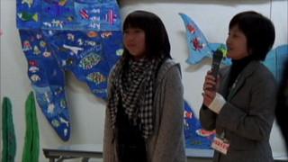 ぱお展2008 02.jpg