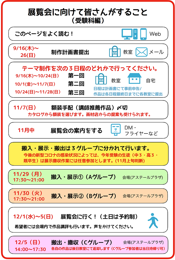 スクリーンショット 2021-09-16 15.18.53.png