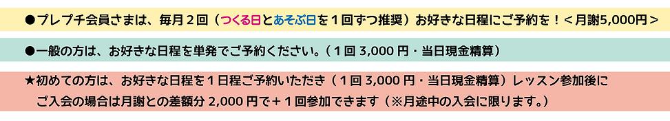 スクリーンショット 2021-05-17 15.20.19.png