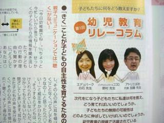 2010秋ママンペール2.jpg