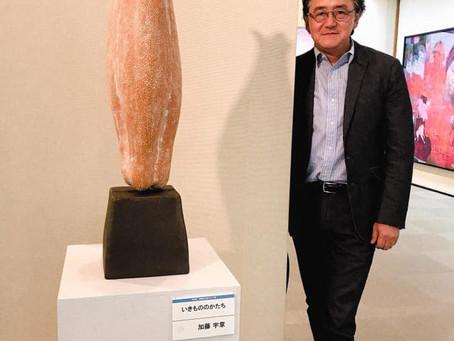 新制作広島グループ展のお知らせ