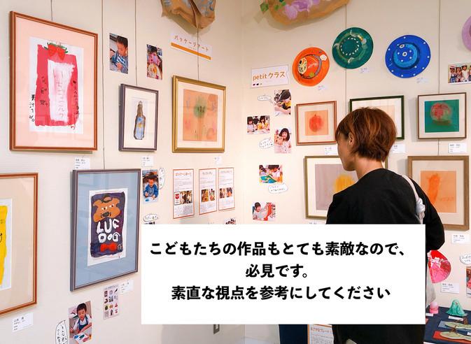 IMG_3911のコピー.JPG