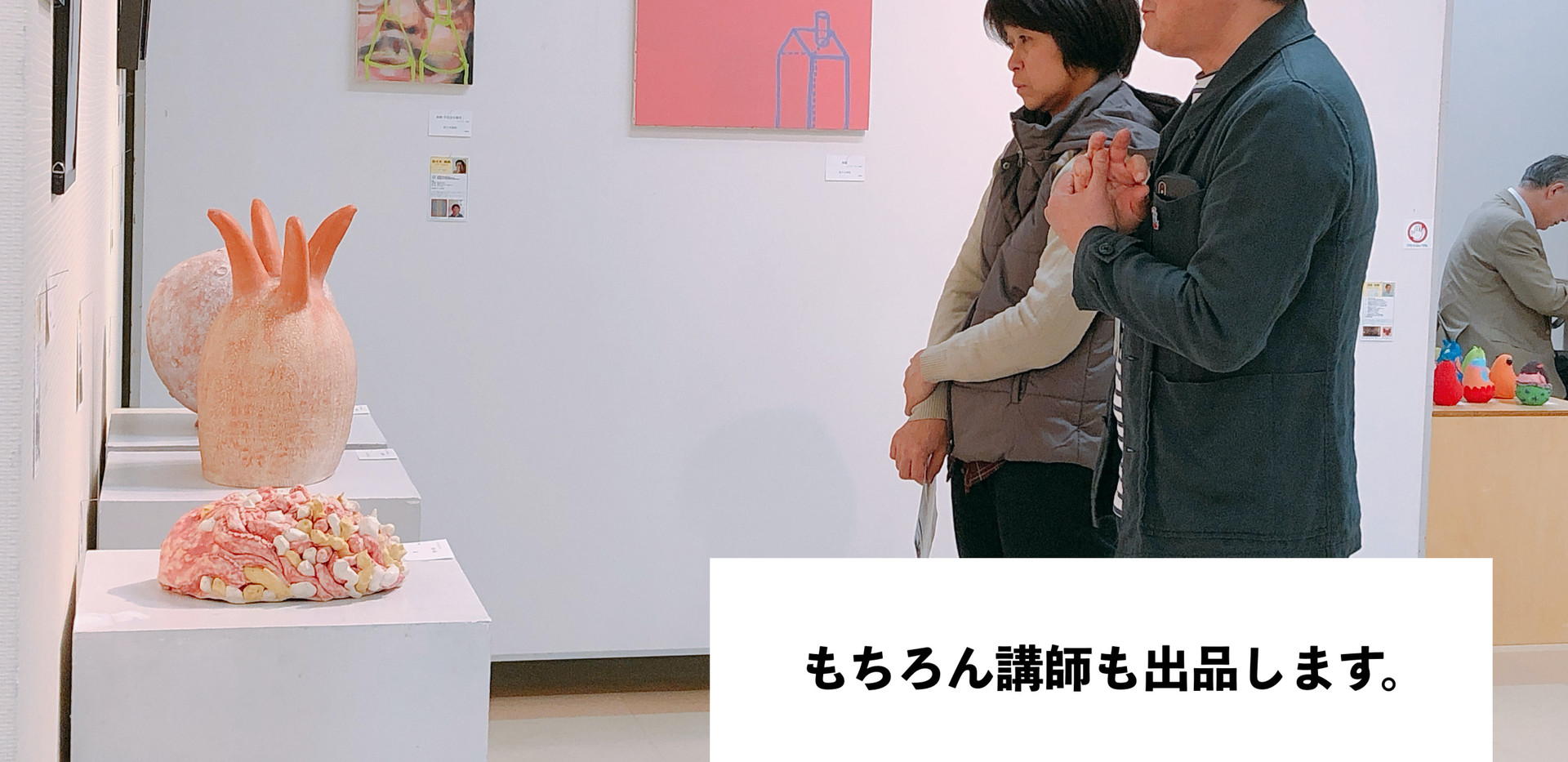 IMG_3981のコピー.JPG