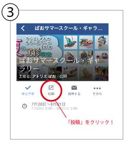 マニュアル3.png