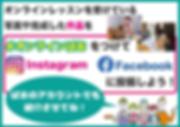 オンライン写真SNS_アートボード 1.png