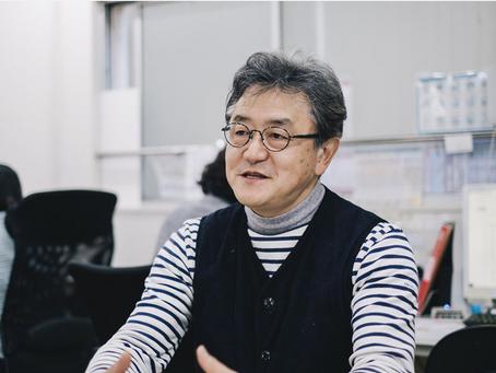 【広島CLiP新聞】2020/12/24