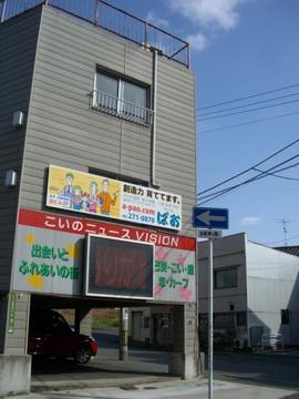こいこいこいかーぷ.jpg