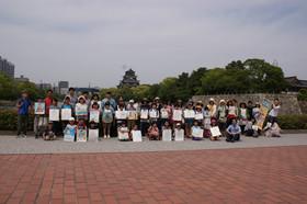広島城集合.jpg