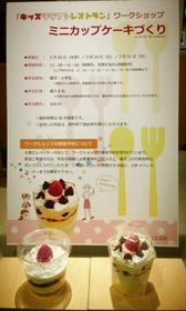 sogouke-ki.jpg