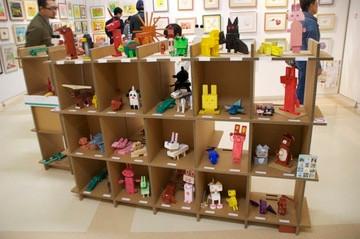 展2011111111.jpg