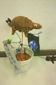 ふしぎ植物海洋波体物魚.jpg