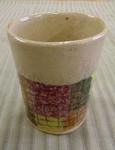 国沢さんカップ.jpg