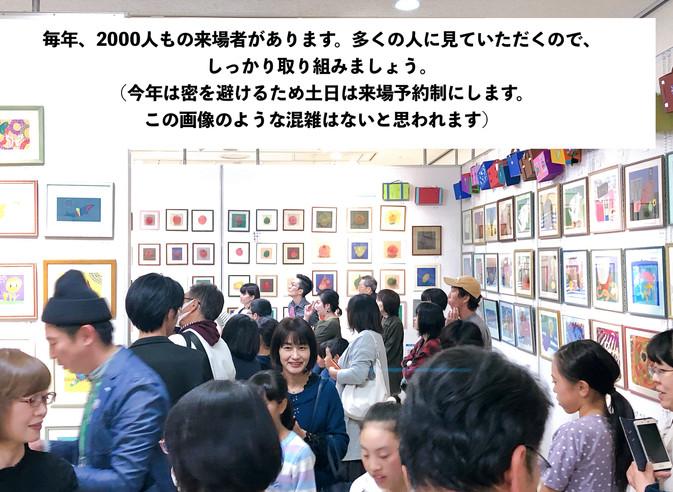 IMG_4373のコピー.JPG