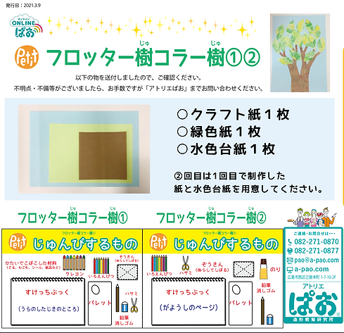 スクリーンショット 2021-03-12 10.48.32.png