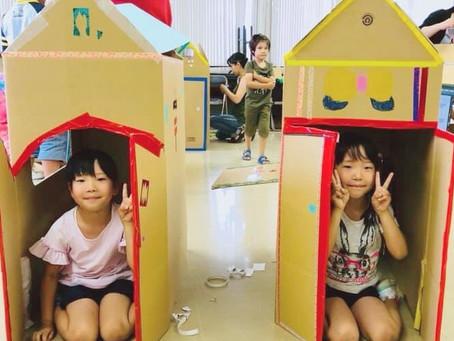 【サマースクールレポ】親子で作ろう!段ボールのマイハウス