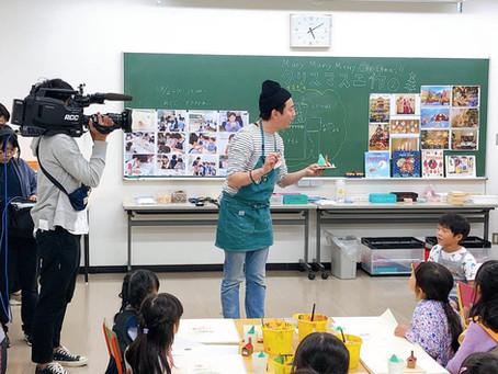 安佐南教室で、テレビ取材!