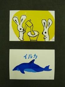 K金シルク仕上げ10.jpg