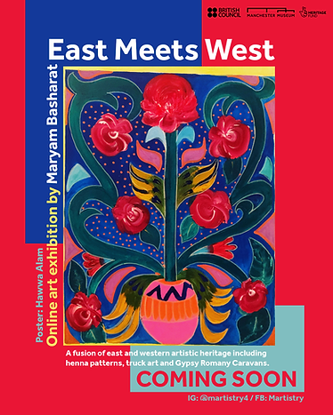Instagram - East Meets West.png