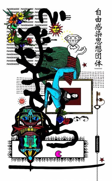 graphixxx_171228_0029.jpg