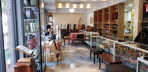 현악기 제작과 판매