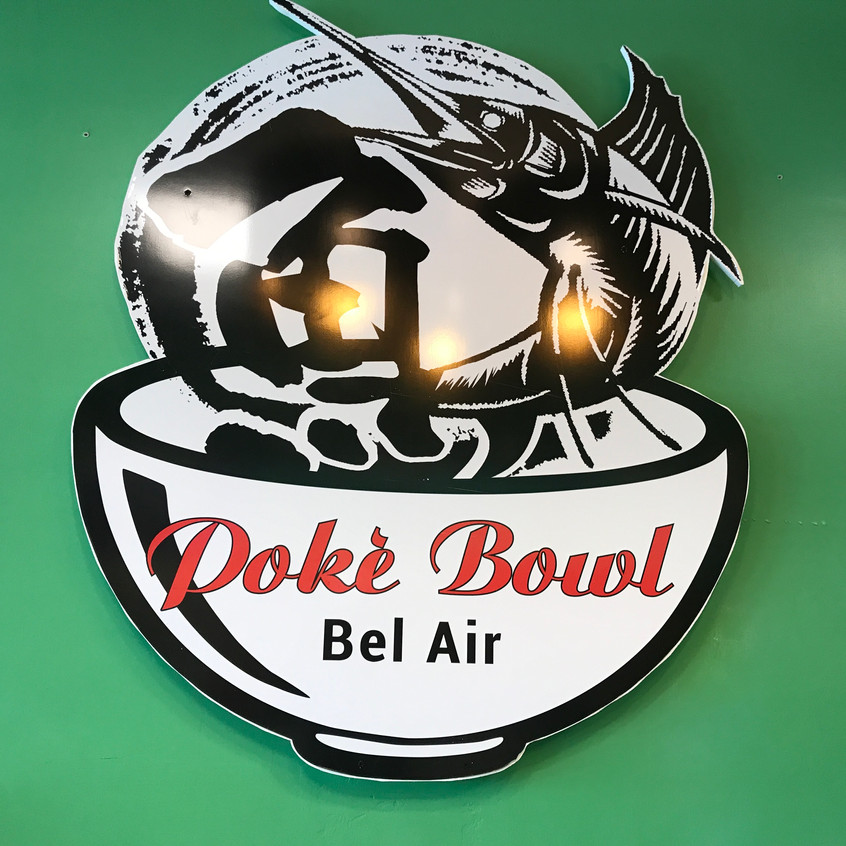 Bel Air Interior logo sign w flash marks