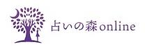 占いの森オンライン.png