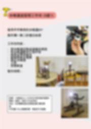 porfolio_Low_update-18.jpg