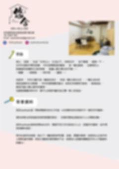 porfolio_Low_update-01.jpg