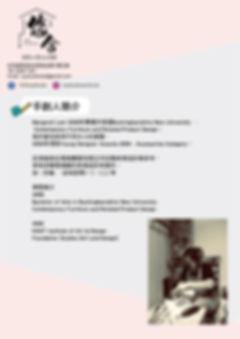 porfolio_Low_update-02.jpg