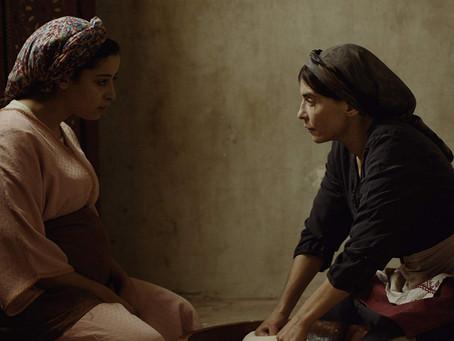 Crítica: 'Adam' é filme poderoso sobre relações humanas