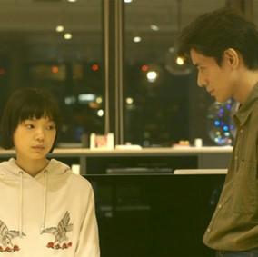 Crítica: 'Roda do Destino' é delicado filme sobre encontros e desencontros