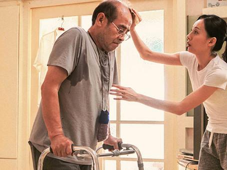Crítica: 'Apenas Mortais' é filme cru e poético sobre Mal de Alzheimer
