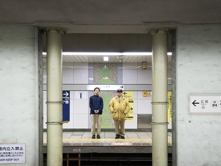 Crítica: 'Eu e o Líder da Seita' é documentário lento, mas reflexivo