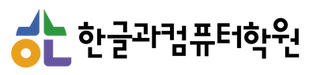 hancom_logo.png
