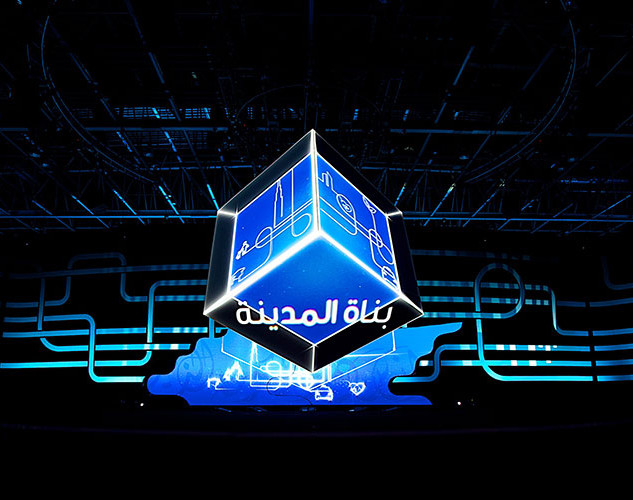HAMDAN BIN MOHAMMED PROGRAMME FOR SMART GOVERNMENT AWARDS