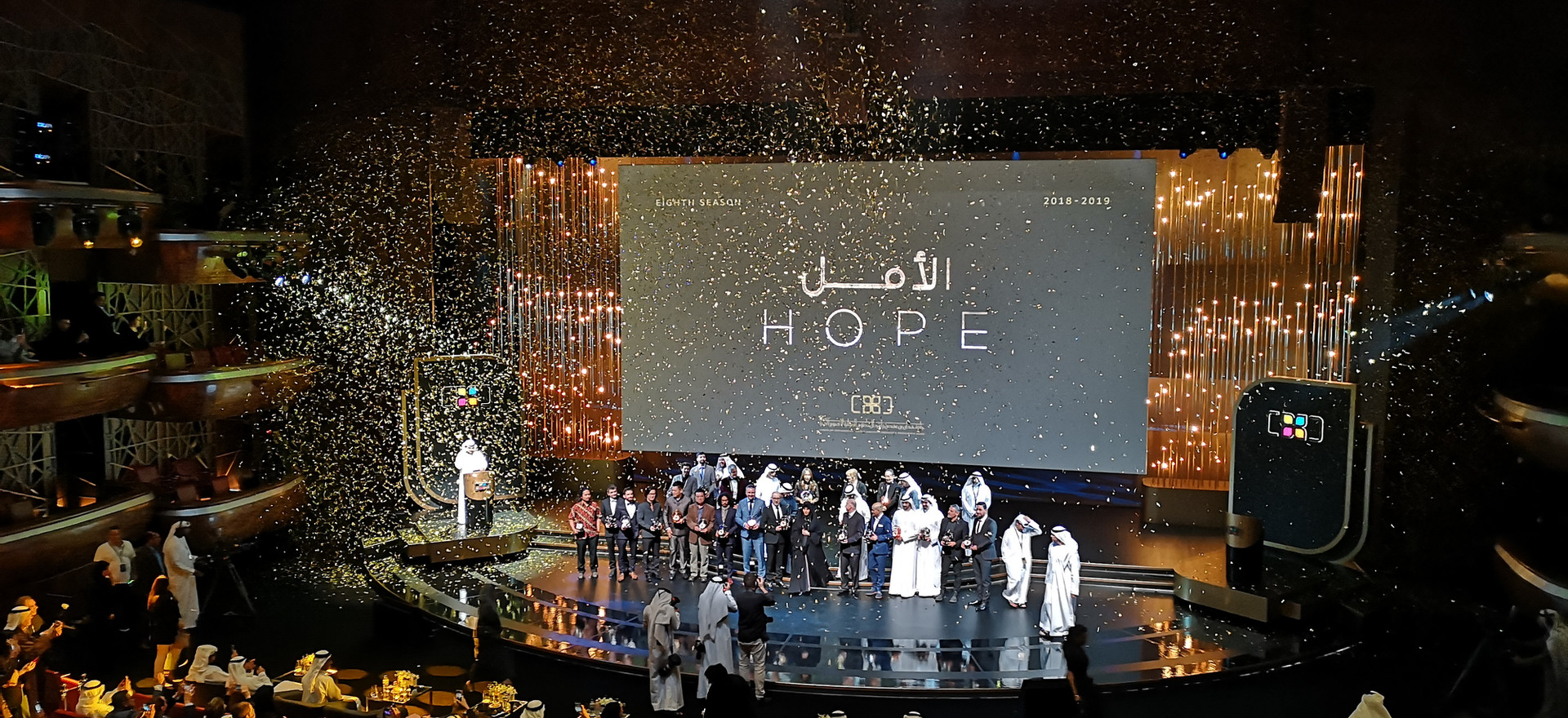 Hipa Hope Awards 6.JPG