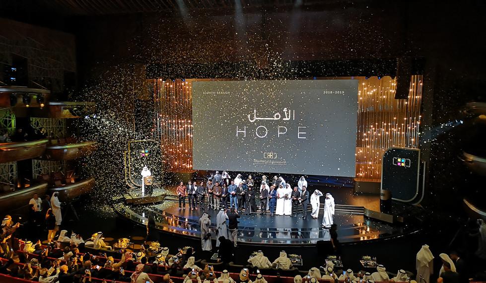 Hipa Hope Awards 6.JPG