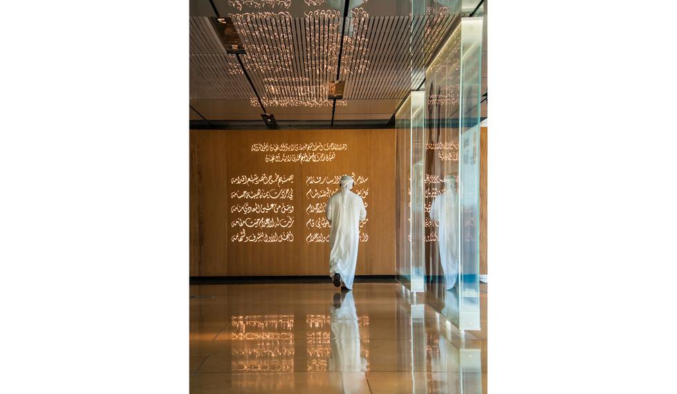 Qasr Al Muwaiji Visitor Centre