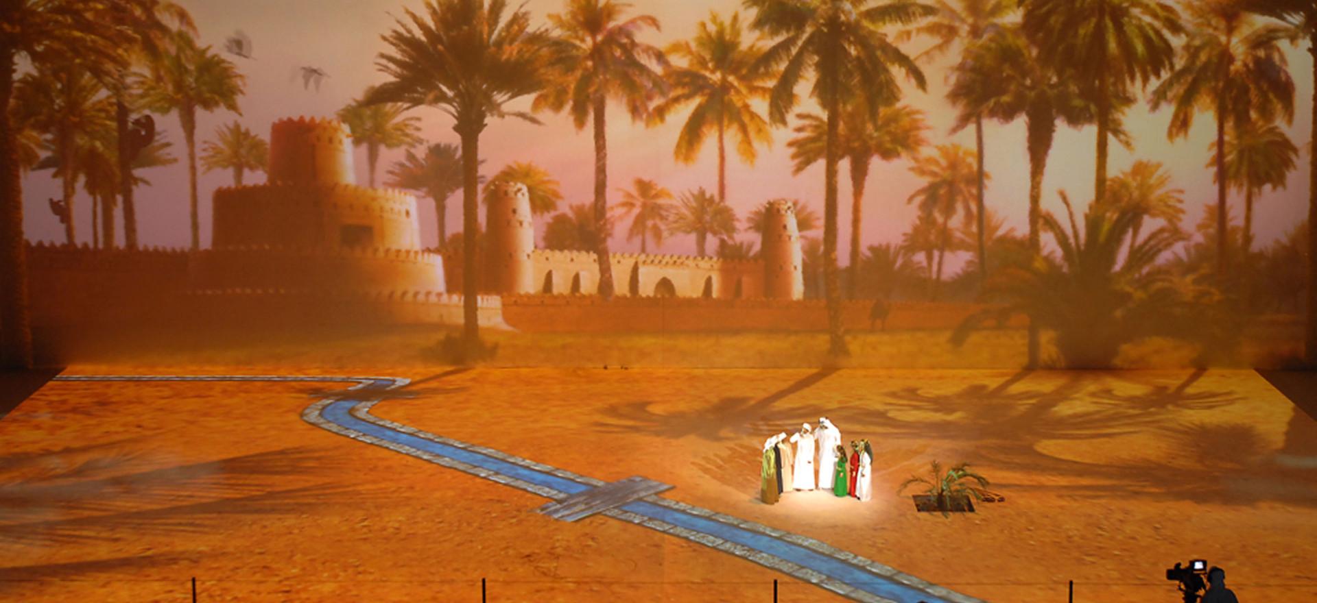 41st UAE National Day