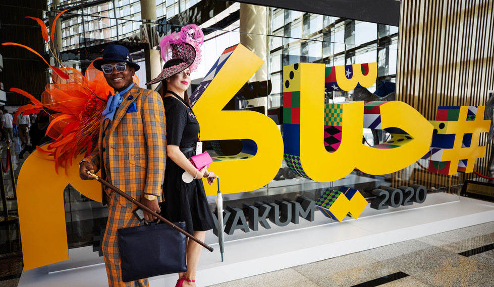 Expo2020Dubaiworldcup7
