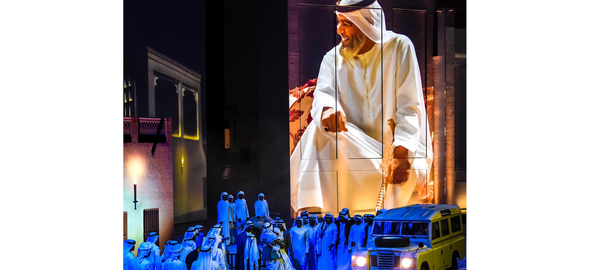43rd UAE National Day