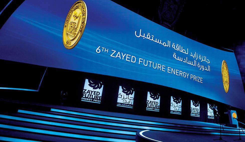 ZAYED FUTURE ENERGY PRIZE